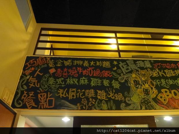 大同小異-黑板菜單1.JPG