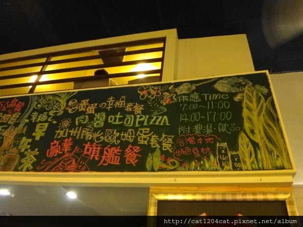 大同小異-黑板菜單3.JPG