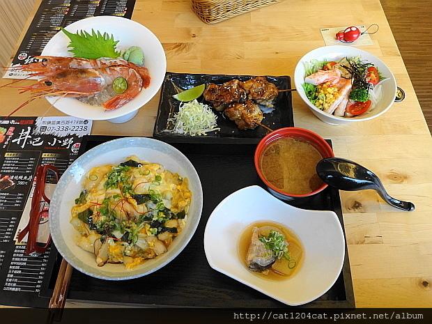 丼吧!小野6-1.JPG