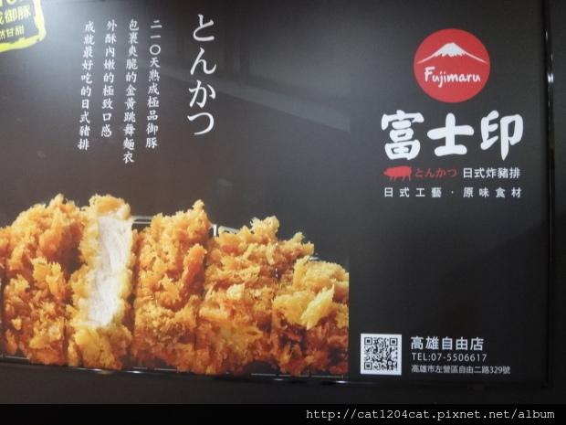 富士印-環境8.JPG