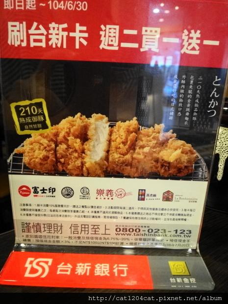 富士印-優惠2.JPG