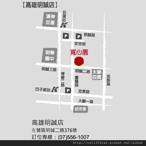 寬心園-地圖.jpg