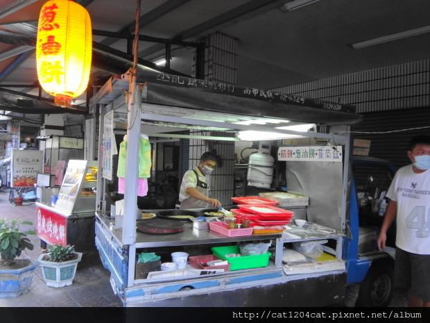 餡餅韭菜盒葱油餅1.JPG