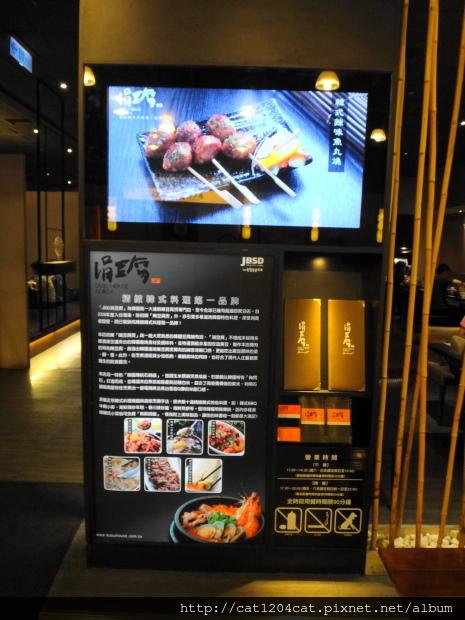 涓豆腐2-門口2.JPG