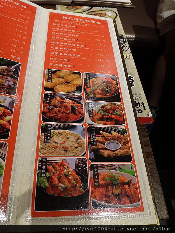 涓豆腐2-菜單4.JPG