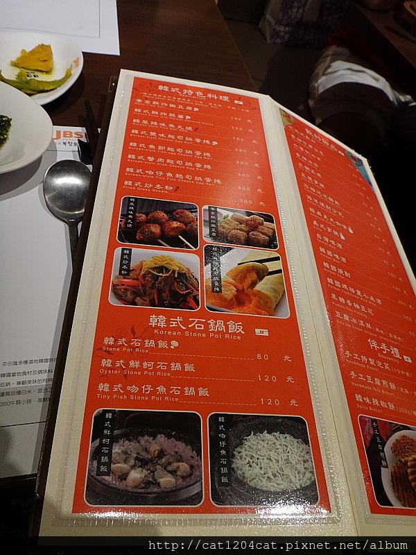 涓豆腐2-菜單5.JPG