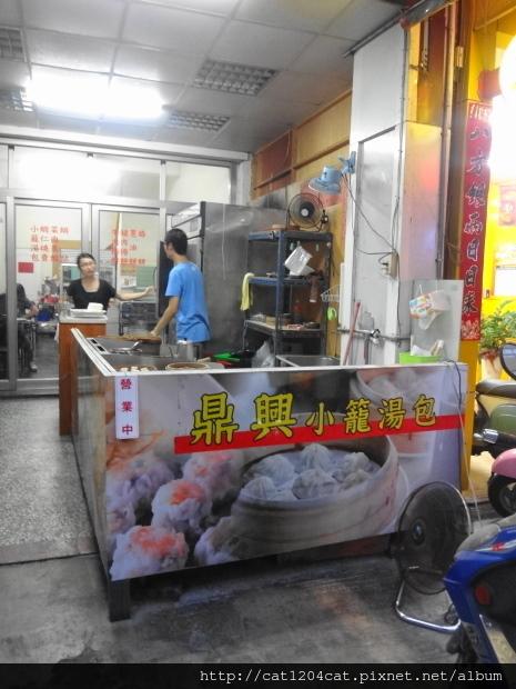 鼎興湯包-環境1.JPG