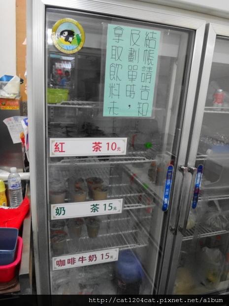 鼎興湯包-環境5.JPG