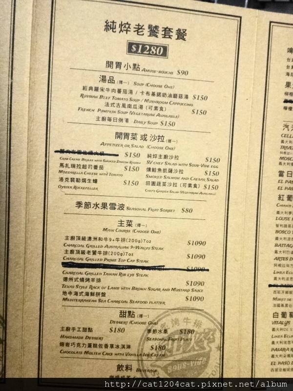 純焠-菜單4.JPG