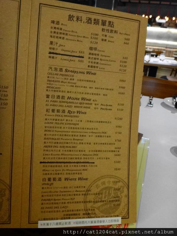 純焠-菜單6.JPG