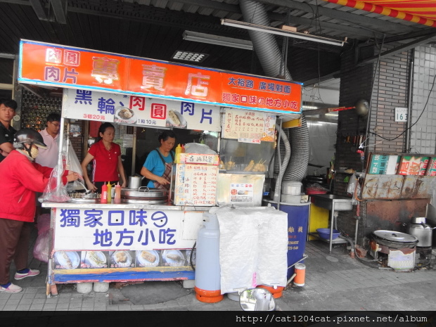 肉圓肉片專賣店1.JPG