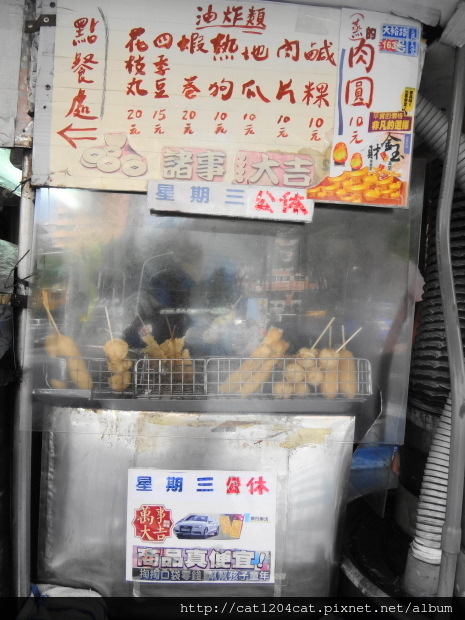 肉圓肉片專賣店2.JPG