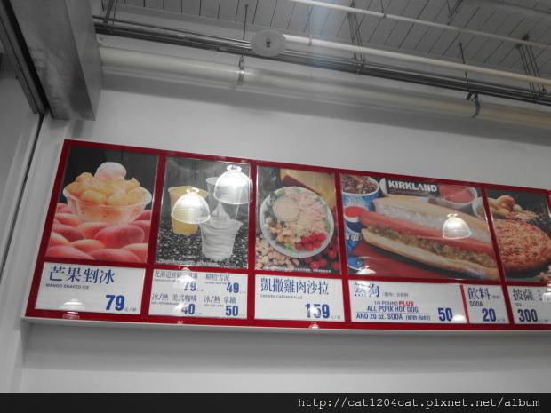 好市多芒果剉冰2.JPG