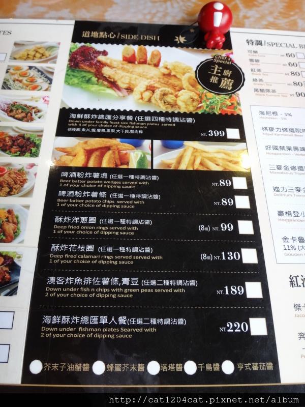 澳客食堂-菜單5.JPG