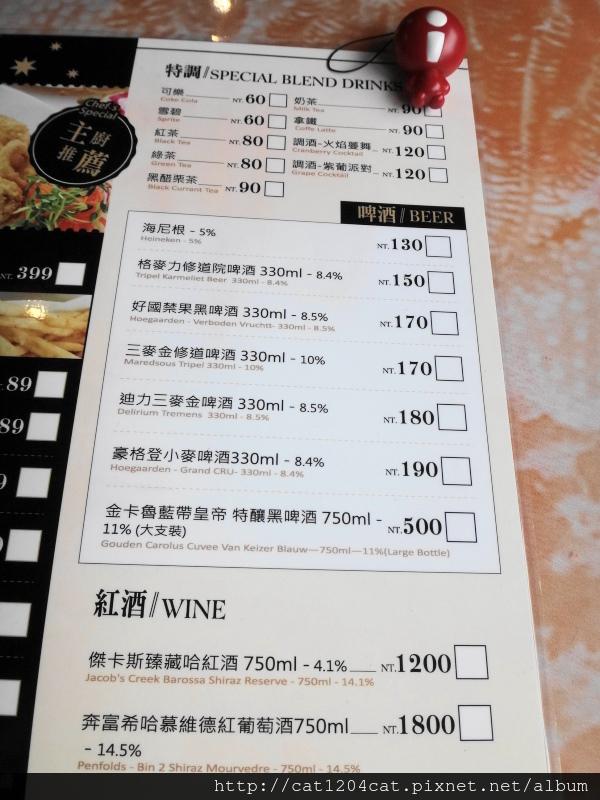 澳客食堂-菜單6.JPG