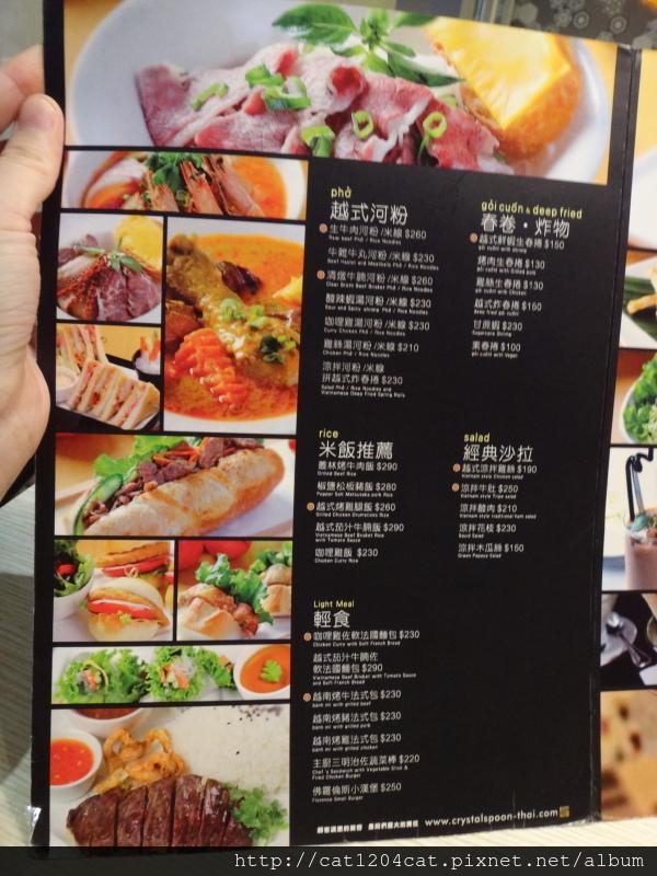 小湯匙-菜單1.JPG
