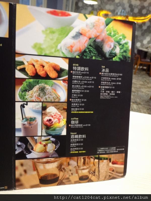 小湯匙-菜單2.JPG