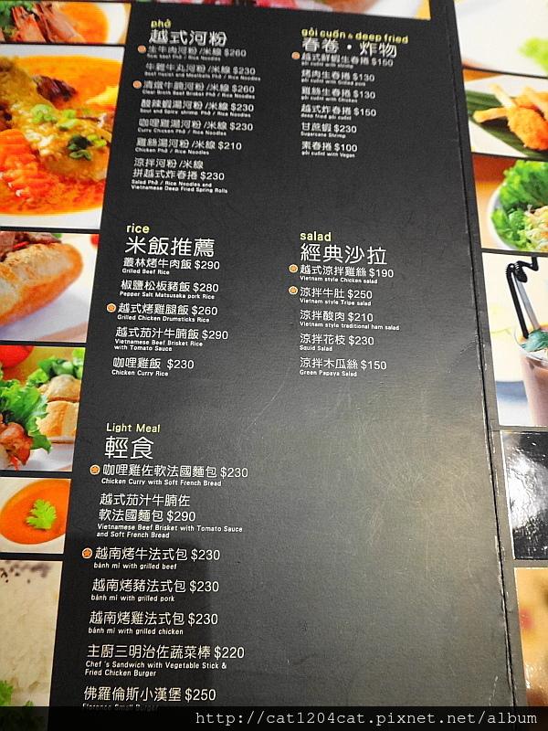 小湯匙-菜單3.JPG