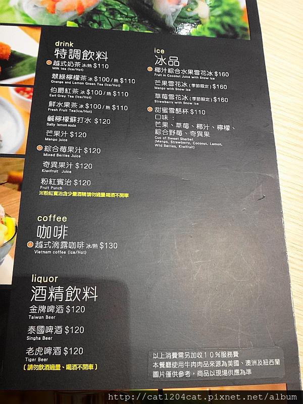小湯匙-菜單4.JPG