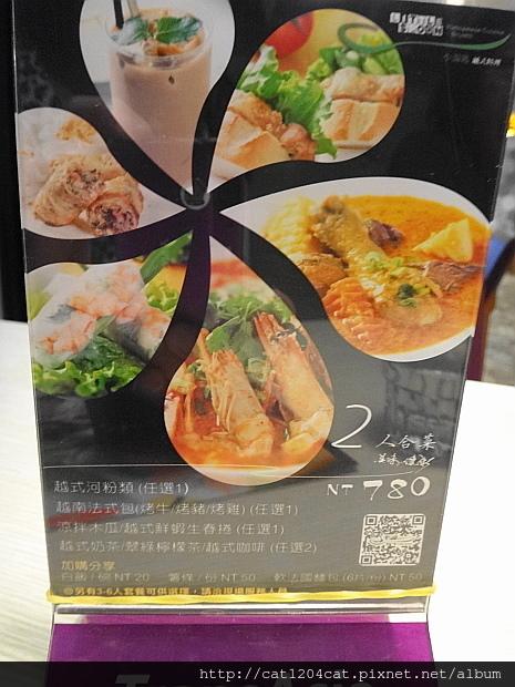 小湯匙-菜單5.JPG