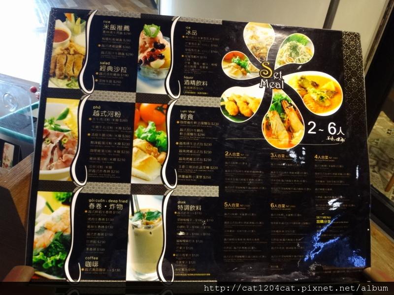 小湯匙-菜單6.JPG