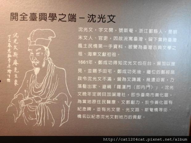 歷史博物館4.JPG