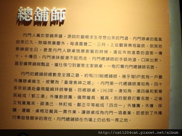 歷史博物館5.JPG