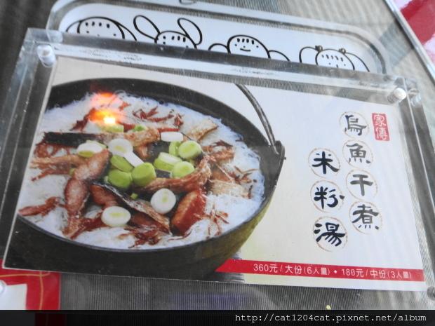 小紅食堂-菜單2.JPG