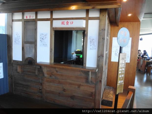 小紅食堂-環境7.JPG