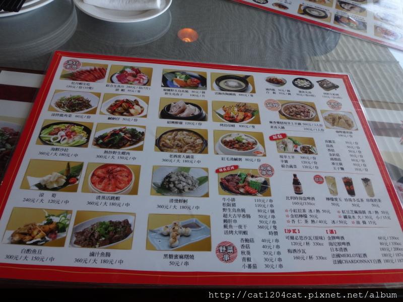小紅食堂-菜單3.JPG