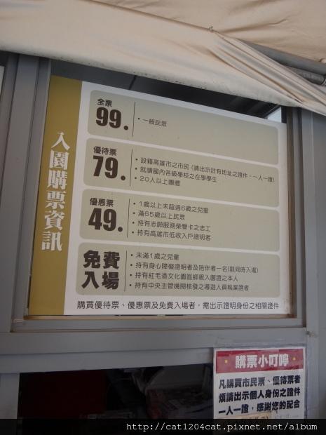 紅毛港文化園區2.JPG