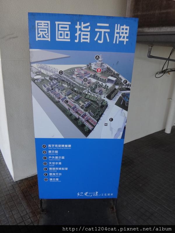 紅毛港文化園區5.JPG
