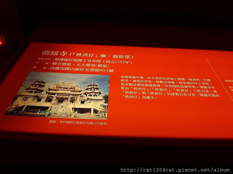 紅毛港文化園區15.JPG