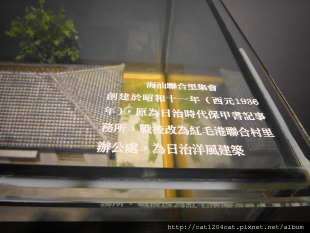 紅毛港文化園區18.JPG