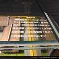 紅毛港文化園區20.JPG