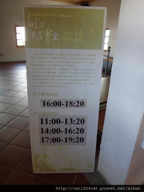 紅毛港文化園區23.JPG