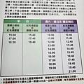 紅毛港文化園區-DM2.JPG