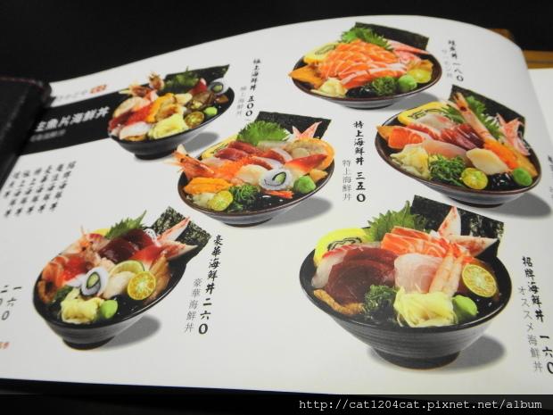 八坂丼屋-菜單2.JPG