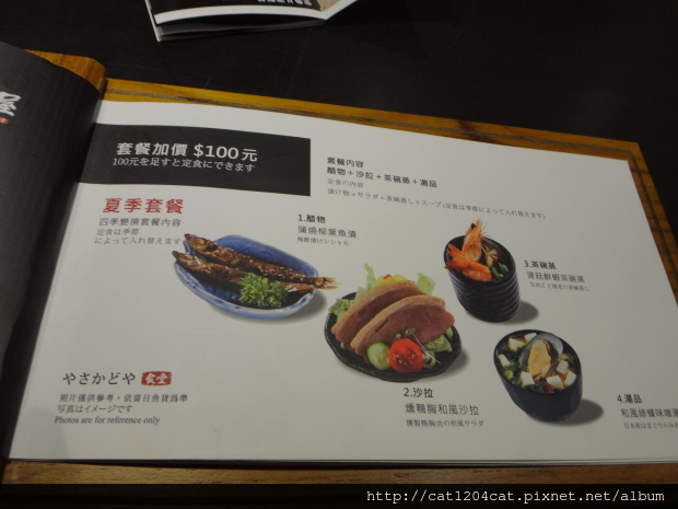 八坂丼屋-菜單3.JPG