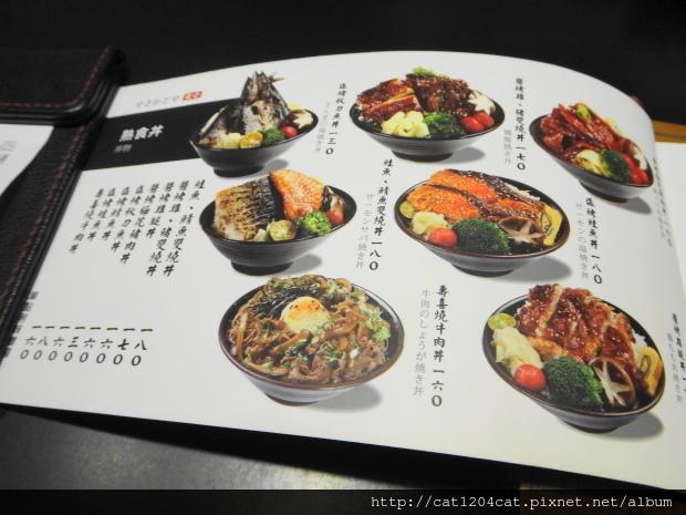八坂丼屋-菜單4.JPG