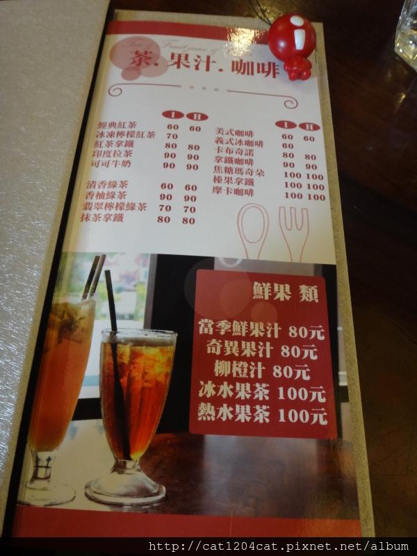 義式好鄰居-菜單1.JPG