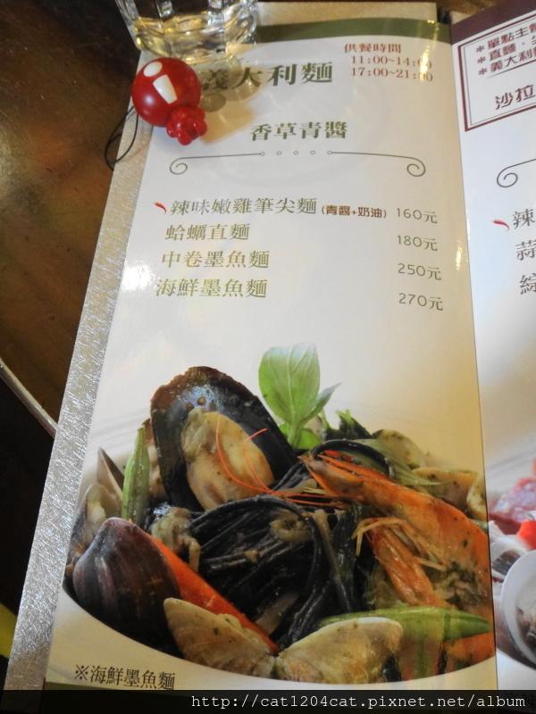 義式好鄰居-菜單4.JPG
