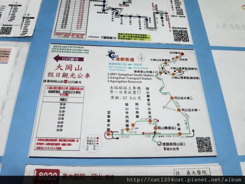 大岡山假日觀光公車.JPG