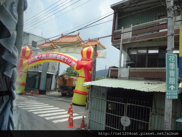 大崗山龍眼蜂蜜文化節1.JPG