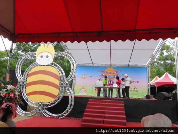 大崗山龍眼蜂蜜文化節3.JPG