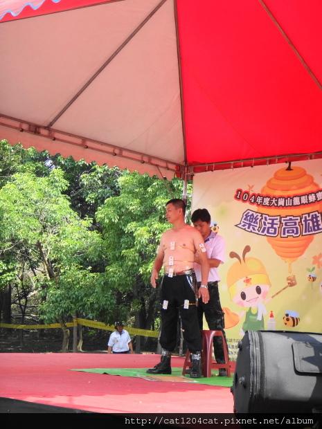 大崗山龍眼蜂蜜文化節7.JPG