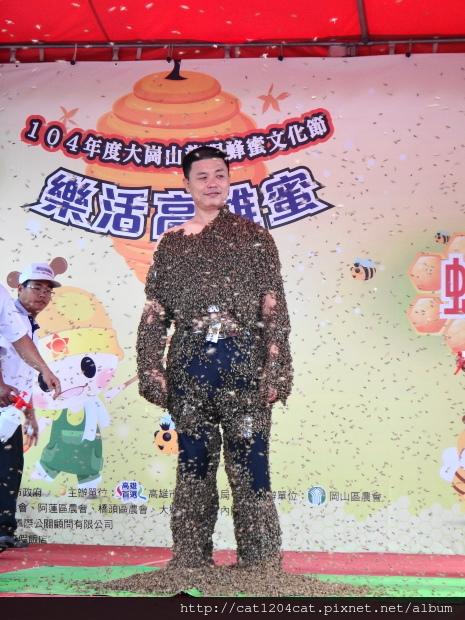 大崗山龍眼蜂蜜文化節12.JPG