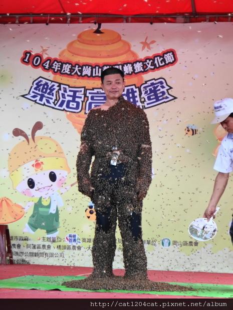 大崗山龍眼蜂蜜文化節13.JPG