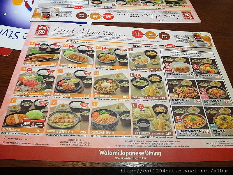 和民左營環球店-菜單1.JPG