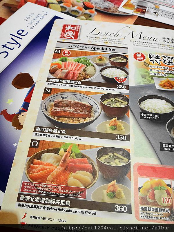 和民左營環球店-菜單5.JPG